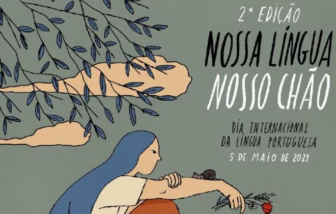 """Dia Mundial da Língua Portuguesa: DRCAlentejo celebra com 2ª edição de """"Nossa Língua Nosso Chão"""""""